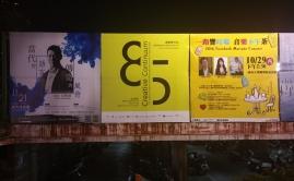 Creative-Continuum-NCKU-Taiwan-3